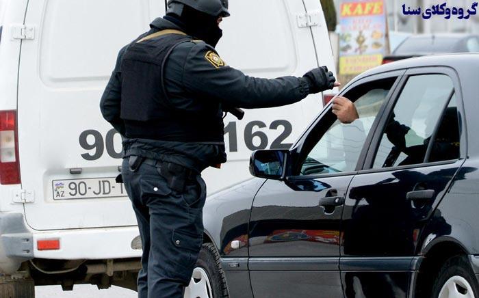 تفتیش ماشین توسط نیروی انتظامی