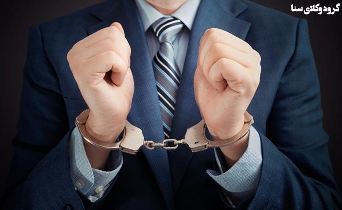 در چه مواردی جرم مشهود است؟