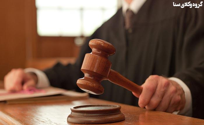 رای دادگاه در محکومیت مامور برای تفتیش غیر قانونی ماشین