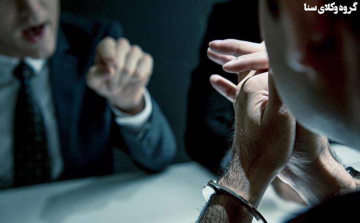 حق سکوت متهم در تمام فرآیند دادرسی