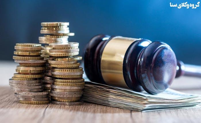 پرداخت نکردن هزینه دادرسی