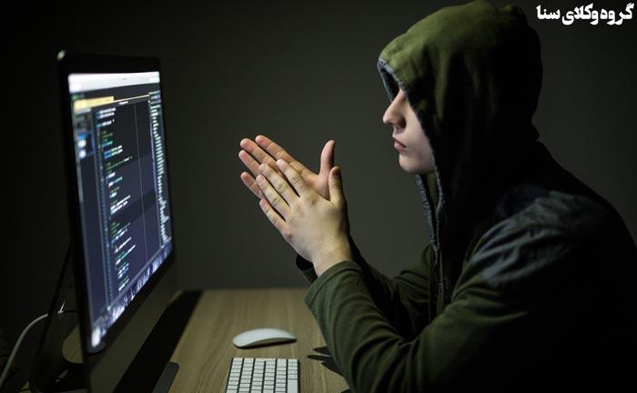 جرم هک