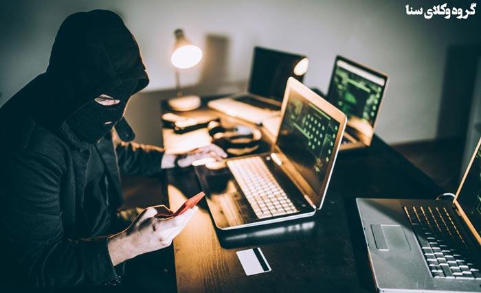 هک مقدمه ای برای جرایم دیگر