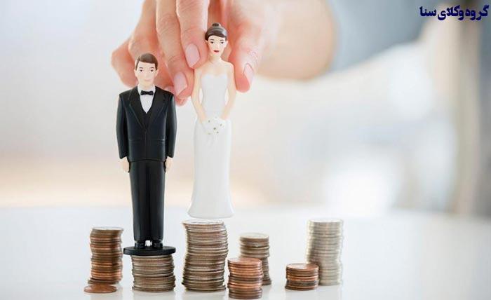 وام ازدواج چیست؟