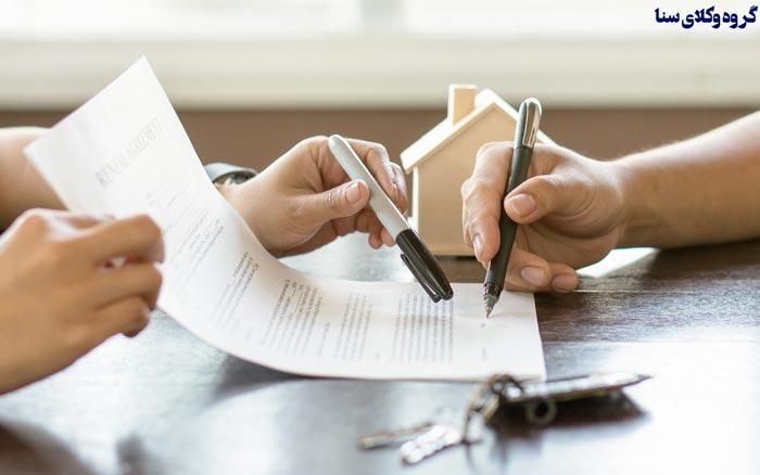 نمونه دادخواست ابطال سند رهنی