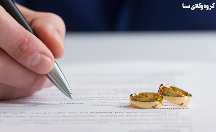طلاق توسط مرد و مخالفت زن