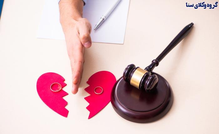 دفاع در دادگاه طلاق به دلیل عدم زندگی مشترک