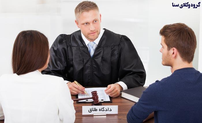 دفاع زن در دادگاه طلاق