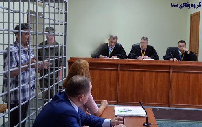 ضرورت حفظ امنیت مطلع و سایر اشخاص در دادرسی