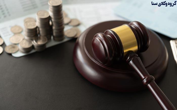 ضمانت اجرایی حقوقی