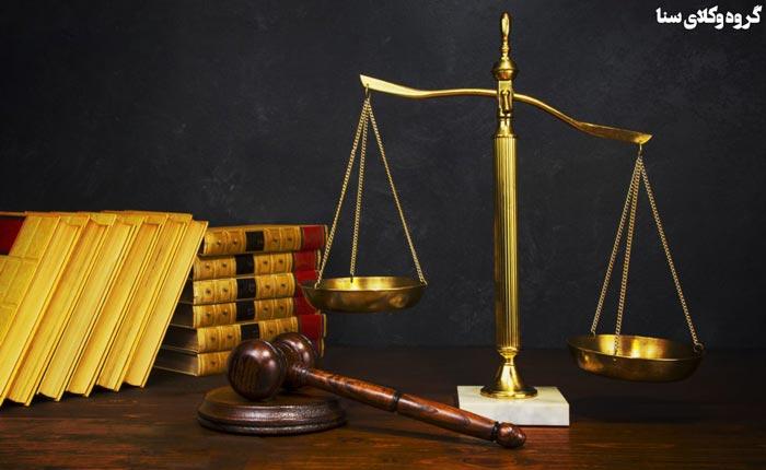 قوانین مرتبط با پلمب