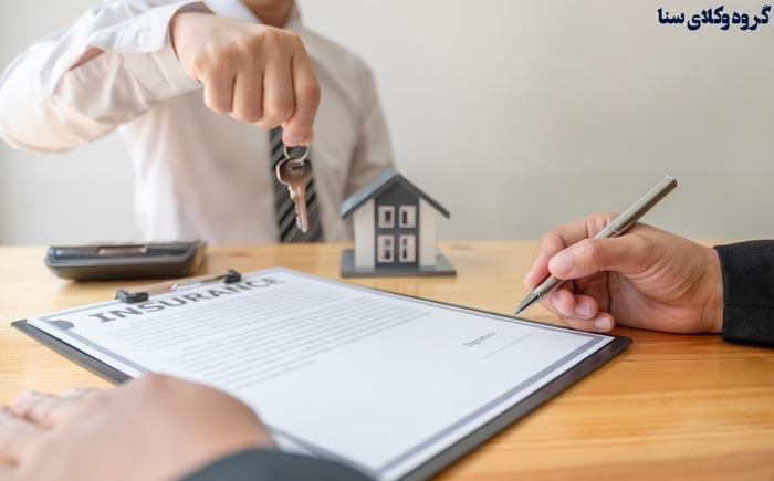 دعوای ابطال سند مالکیت