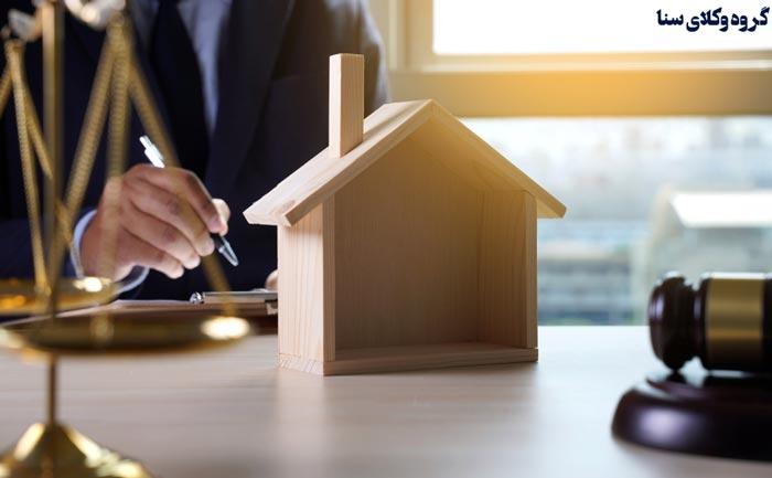 ابطال سند مالکیت در صلاحیت کجاست؟
