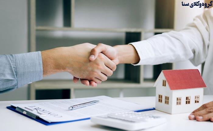 تفاوت های رهن و معامله با حق استرداد