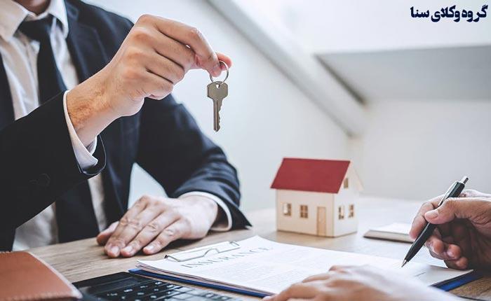 تقاضای ثبت در معامله با حق استرداد
