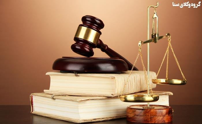 اصل برائت در آیین دادرسی کیفری