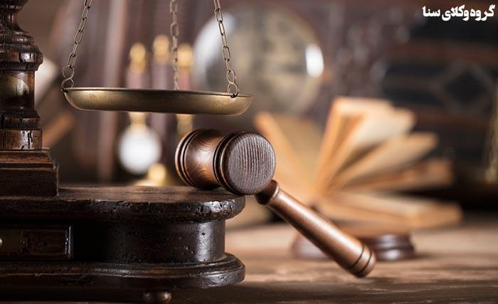 شاخه های اصل برائت در حقوق