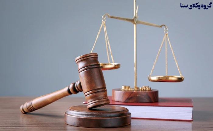 اصل برائت در قانون آیین دادرسی مدنی
