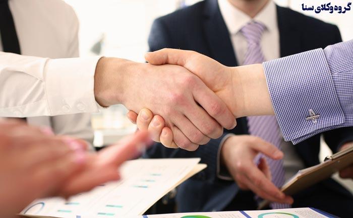 مهم ترین عقد خیاری در قانون مدنی