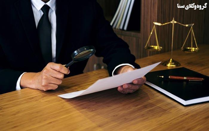 اهمیت وکیل در قرارداد وکالت