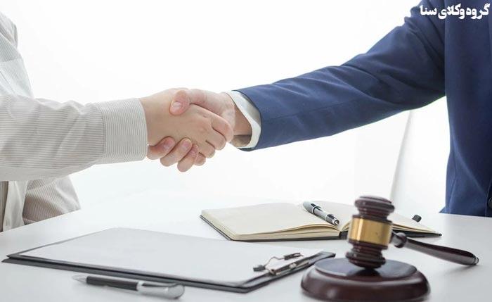 ضمانت اجرای وکالت دادن بدون اجازه