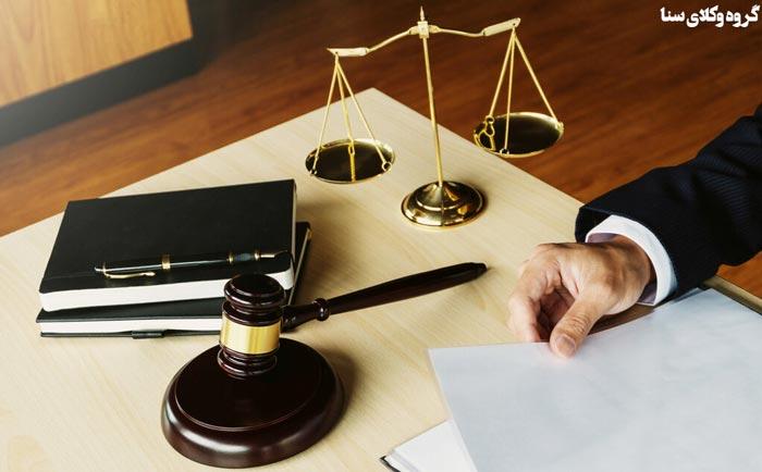 تفاوت توکیل به غیر و تفویض وکالت به غیر