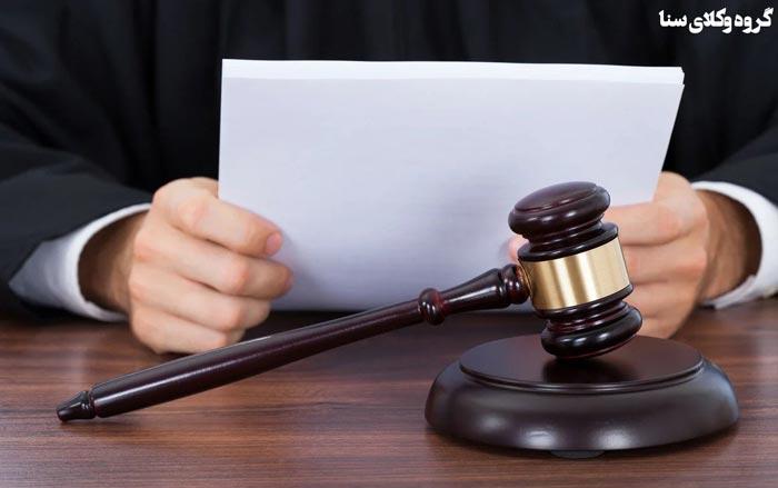 نمونه دادخواست ابطال رای کمیسیون ماده ۵۶