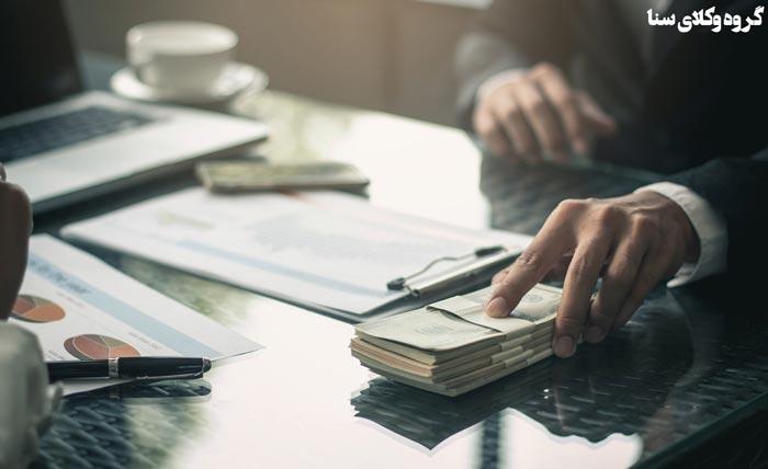 وصول مطالبات بانکی