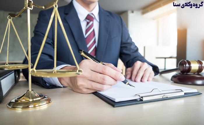 منظور از مطلق و مقید بودن عقد وکالت چیست؟