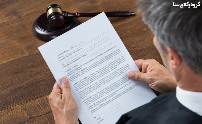 استرداد دادخواست چیست؟