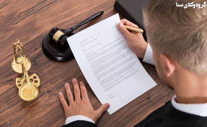 نمونه رای استرداد دادخواست ۱