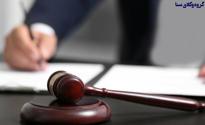 نمونه رای استرداد دادخواست ۲