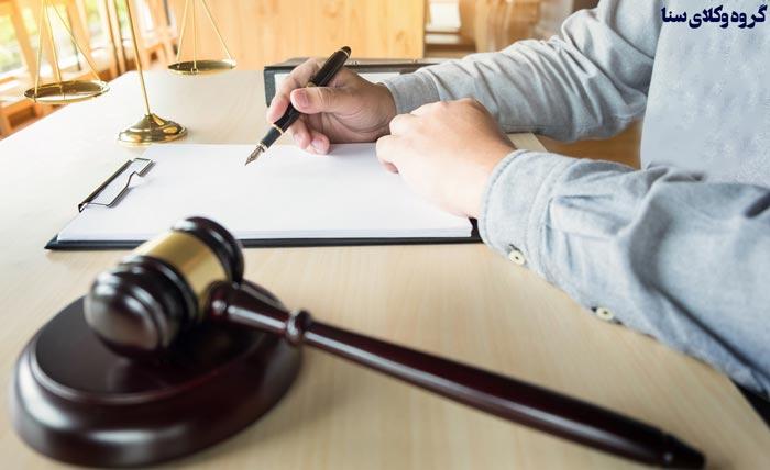 نمونه رای استرداد دادخواست ۳
