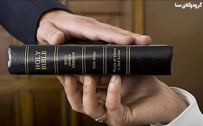 حکم و مجازات شهادت کذب