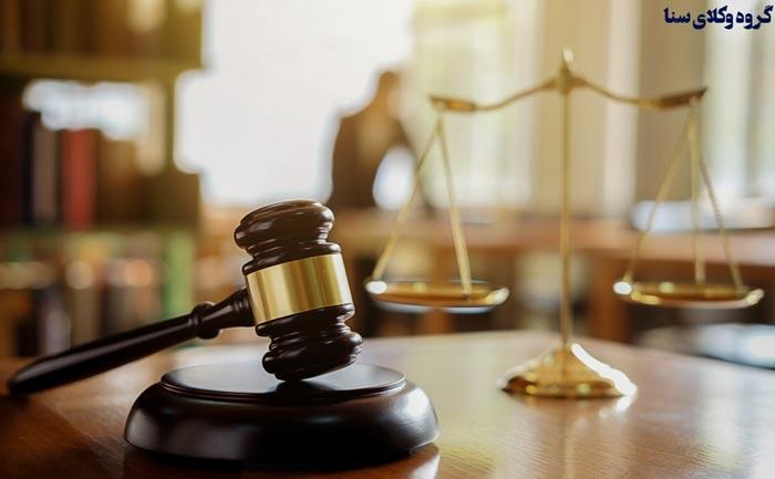 مواد مرتبط با اختلاف کارگر و کارفرما در قانون کار