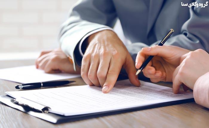 نمونه متن دادخواست به هیات تشخیص اداره کار