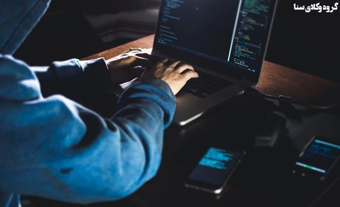 عناوین مجرمانه در فضای مجازی و اینترنت