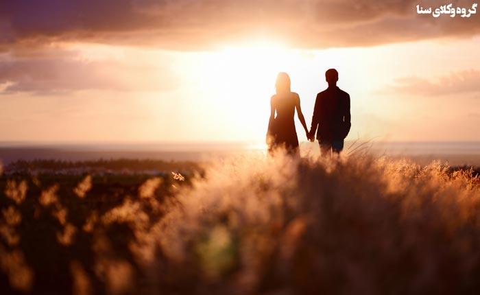 حسن معاشرت زوجین یعنی چه