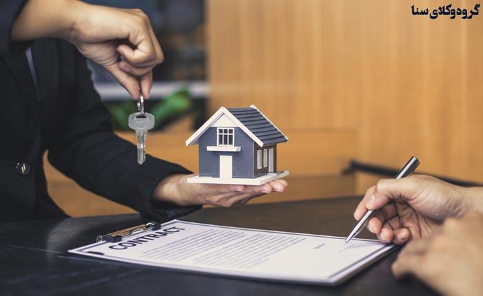 خطرات خرید املاک توقیفی