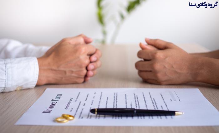 موارد لازم در صورتجلسه طلاق توافقی