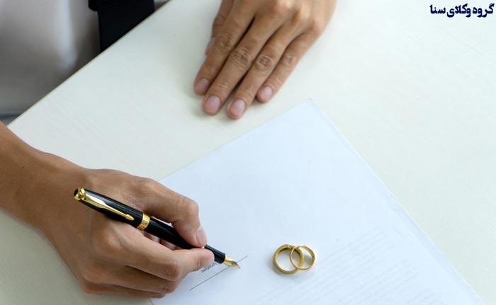 نمونه متن صورتجلسه طلاق توافقی