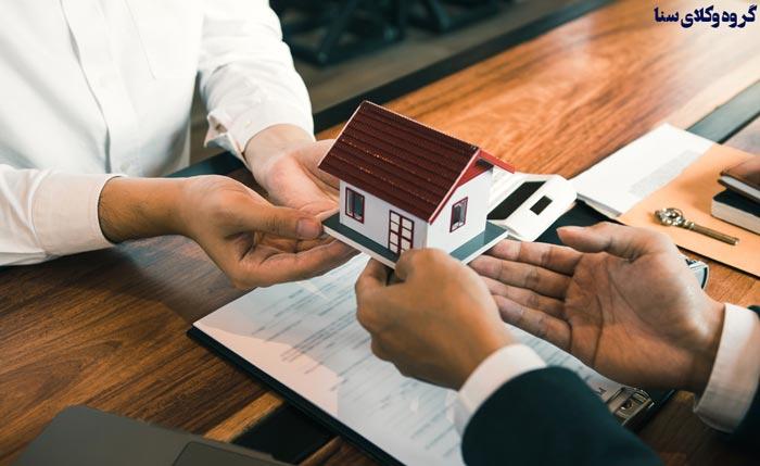 مسئولیت فروشنده و خریدار در خصوص منافع مال