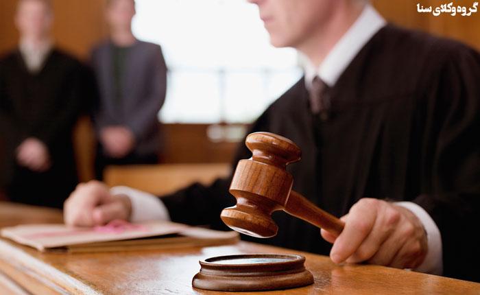 شرایط قانونی لازم برای طرح دعوا