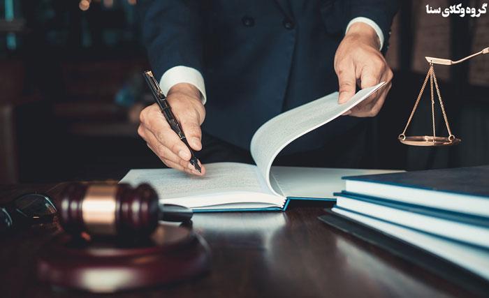 رعایت کردن موعد قانونی دعوا