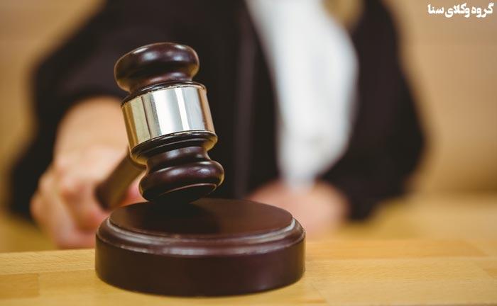 دادگاه صالح رسیدگی به تقسیم ترکه